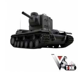 GERMAN PZ754-GREY-INFRARED